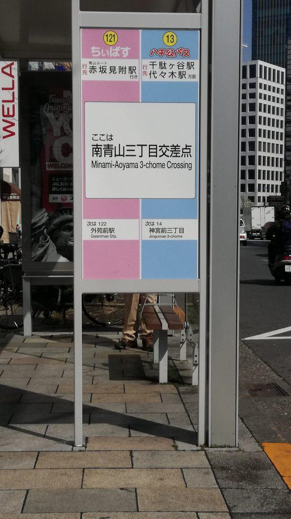 2019-03-05 TV撮影 (1)