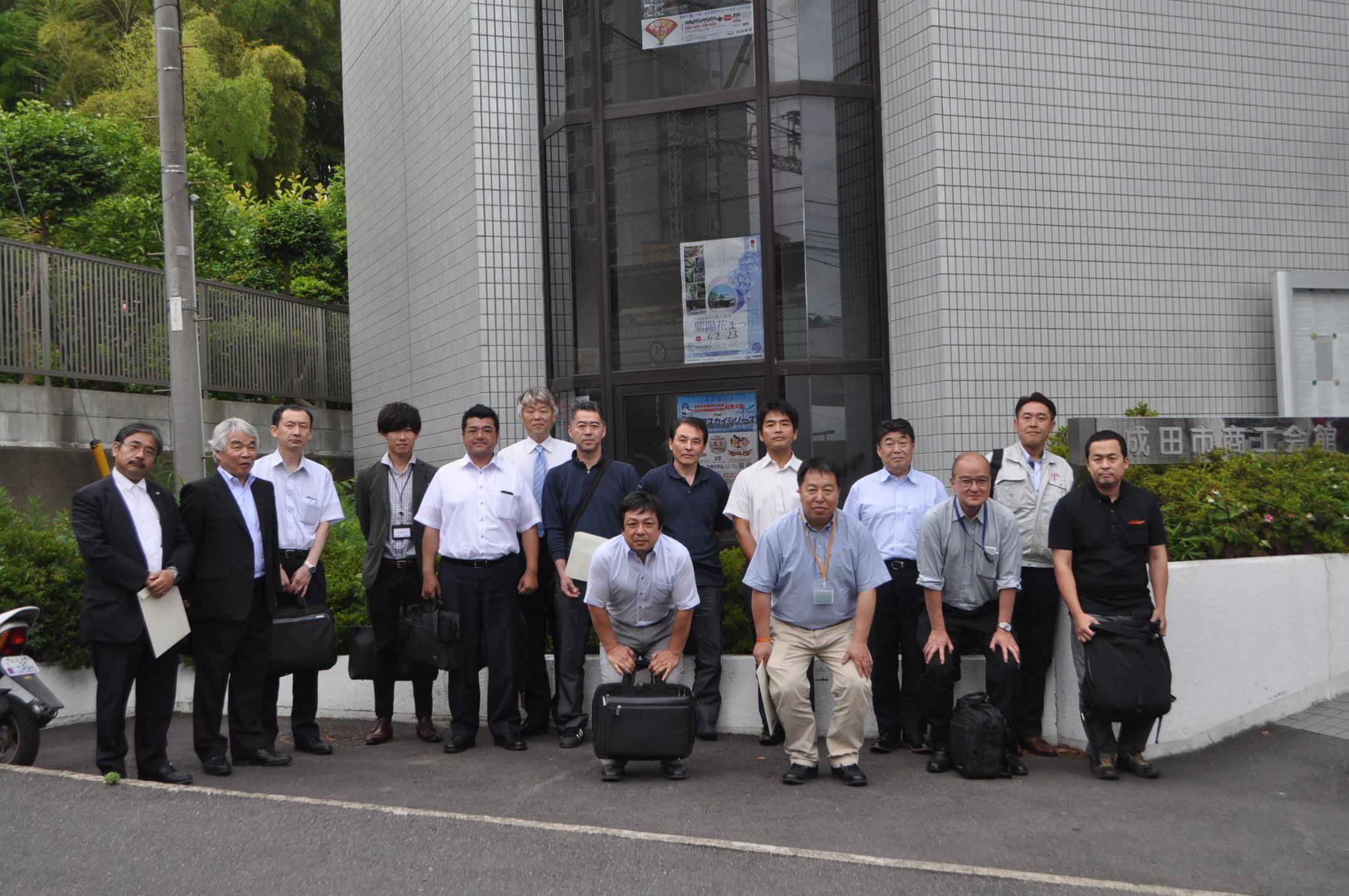 成田商工会議所集合写真